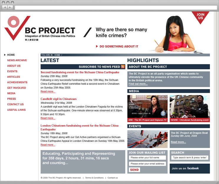 The BC Project