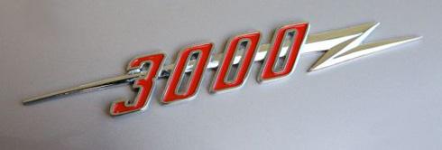 Car Emblems 5
