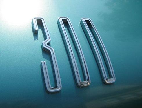Car Emblems 2