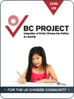 BC Project