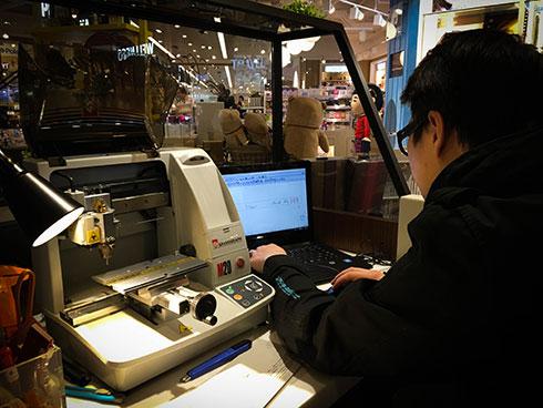 Gravograph Engraving Machine