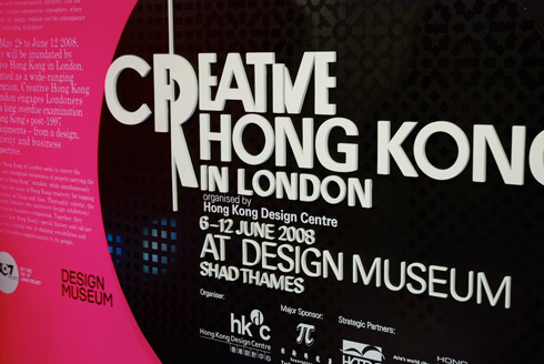 Creative Hong Kong 1