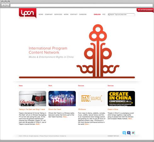 IPCN home