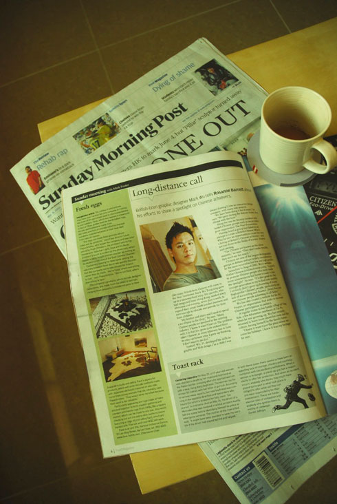 Post Magazine article