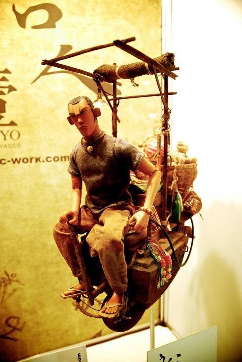 Taipei Toy Festival 1