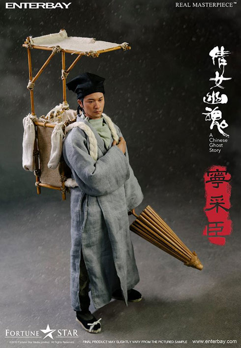 Enterbay Leslie Cheung Figure - A Chinese Ghost Story