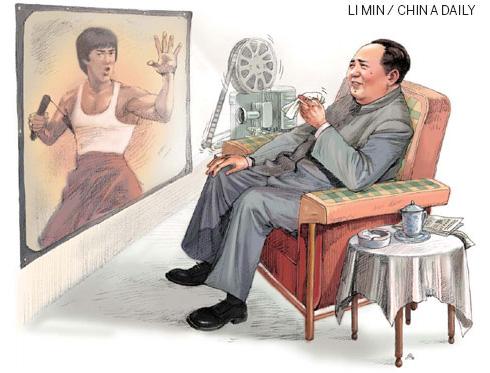 Mao's Hero